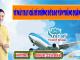 vé máy bay giá rẻ đường bờ bao tân thắng quận Tân Phú- Việt Mỹ
