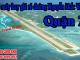Vé máy bay giá rẻ đường Nguyễn khắc Viện quận 7 - Việt Mỹ