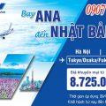 All Nippon Airways khuyến mãi vé máy bay đi Nhật siêu rẻ