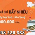 Jetstar tung Combo 3 vé đi Vinh – Nha Trang chỉ từ 2.000.000 VNĐ