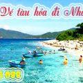 Vé tàu giá rẻ đi Nha Trang