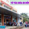 Vé tàu hỏa đi Đồng Nai giá rẻ