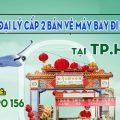 Tuyển đại lý cấp 2 bán vé máy bay đi Đài Bắc tại TP.HCM