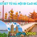 Giá vé Vietjet từ Hà Nội đi Cao Hùng