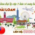 Hợp tác làm đại lý cấp 2 bán vé máy bay đi Đài Loan