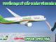 Tuyển đại lý cấp 2 bán vé đi Đài Loan hãng Eva Air