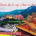 Tuyển đại lý cấp 2 bán vé đi Đài Loan hãng Vietjet Air