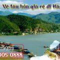 Vé tàu hỏa giá rẻ đi Hà Tĩnh