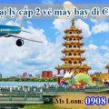 Tuyển đại lý cấp 2 vé máy bay đi Cao Hùng tại TPHCM