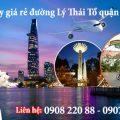 Vé máy bay giá rẻ đường Lý Thái Tổ quận 3 - Việt Mỹ