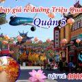 Vé máy bay giá rẻ đường Triệu Quang Phục quận 5 - Việt Mỹ