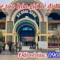 Vé tàu hỏa giá rẻ đi Lạng Sơn
